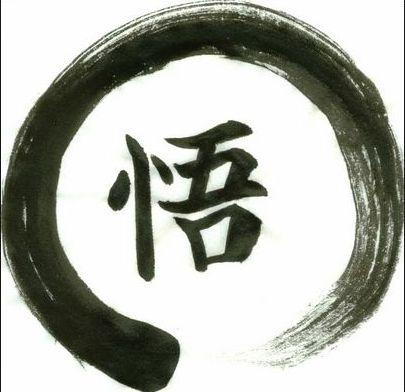 zen-satori-illuminazione