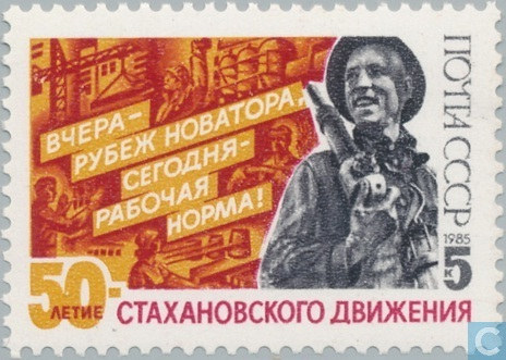stakanovismo-comunismo